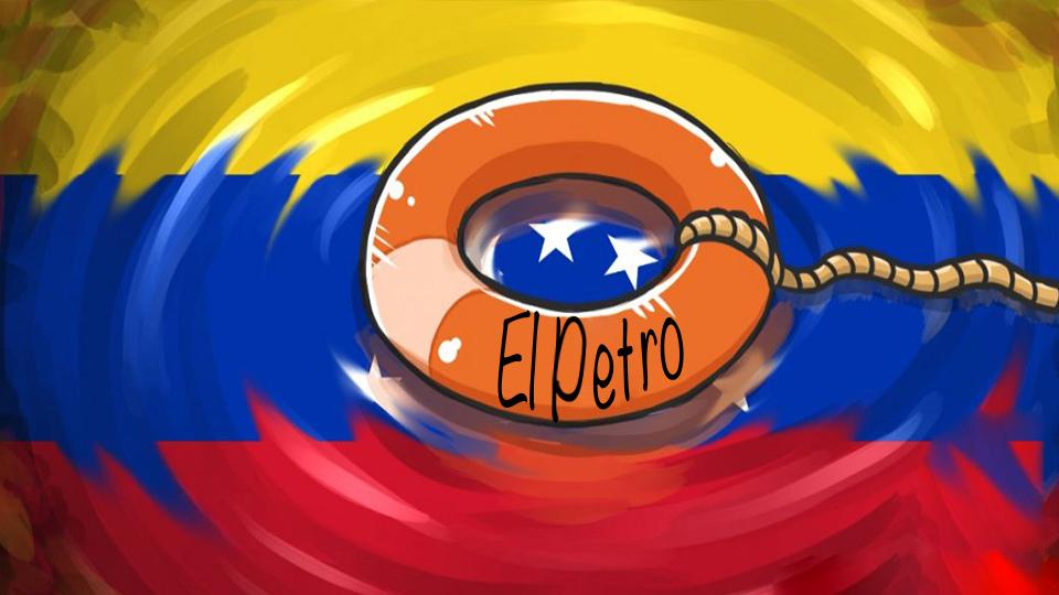 Криптовалюта Венесуэлы El Petro получит обеспечение нефтью и золотом