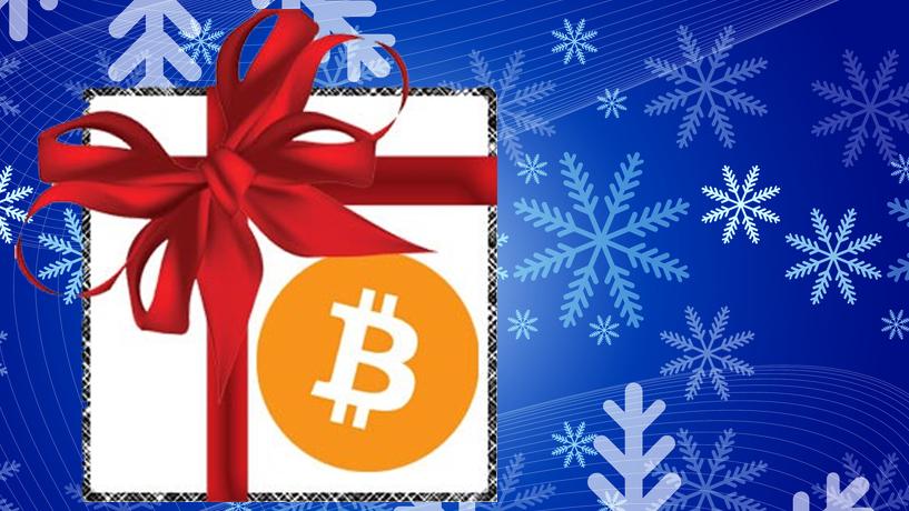 Как преподнести Bitcoin в подарок?
