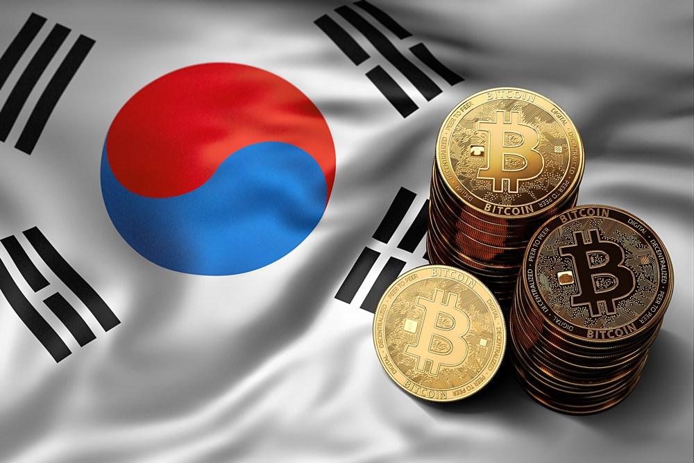 Правительство Южной Кореи против анонимной торговли криптовалютой