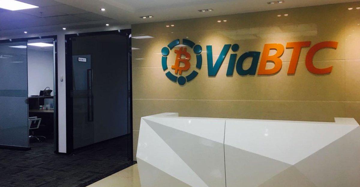 ViaBTC инициировали запуск биржи CoinEx с базовой валютой Bitcoin Cash