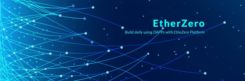 Ethereum объявил о грядущем  хардфорке сети