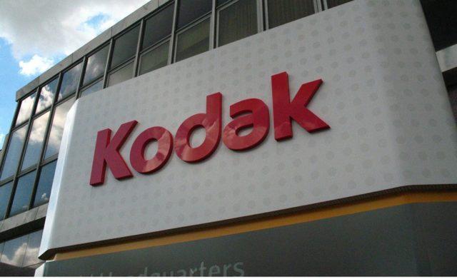 Kodak дебютирует в качестве производителя оборудования для майнинга