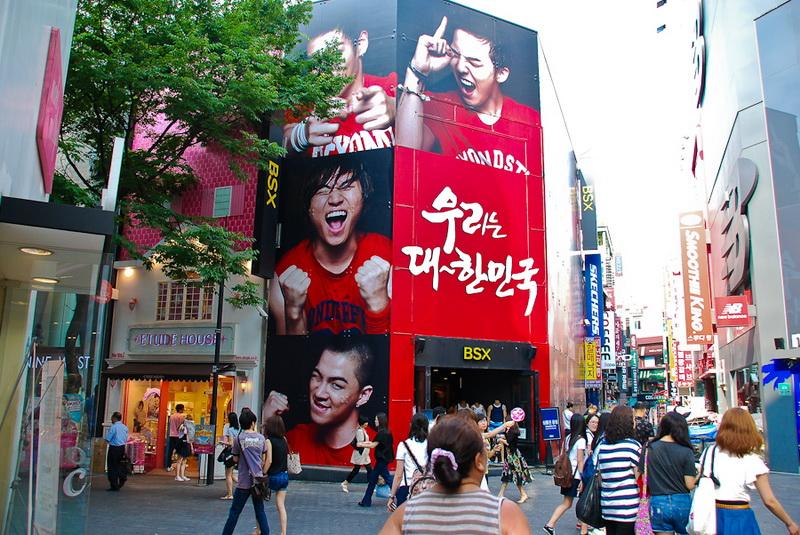 Жители Южной Кореи собирают подписи, чтобы не допустить запрета на торговлю криптовалютой