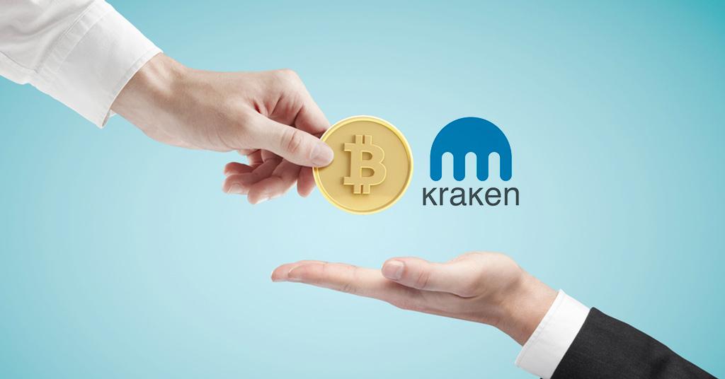Технические неполадки на бирже Kraken