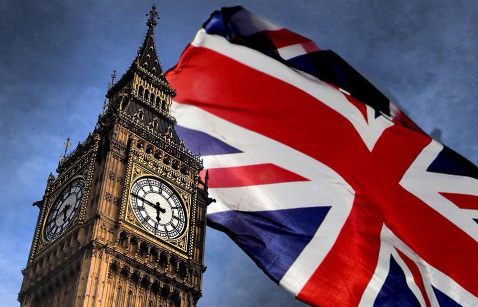 Некоторые кредиторы Великобритании отказываются работать с Bitcoin-инвесторами