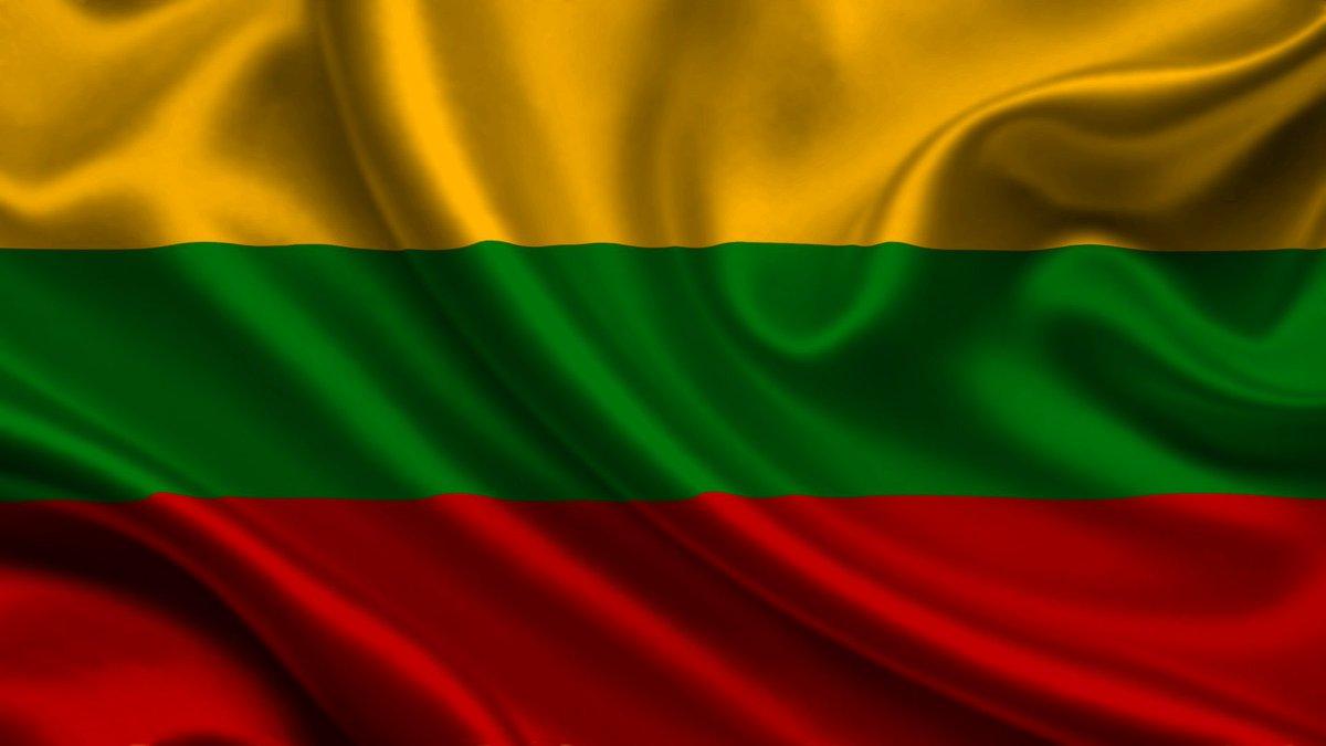 Литовский Центральный банк планирует запуск программы для стартапов, применяющих blockchain
