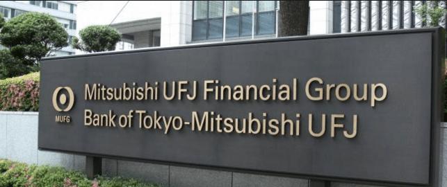 Крупнейший банк Японии открывает криптообменник