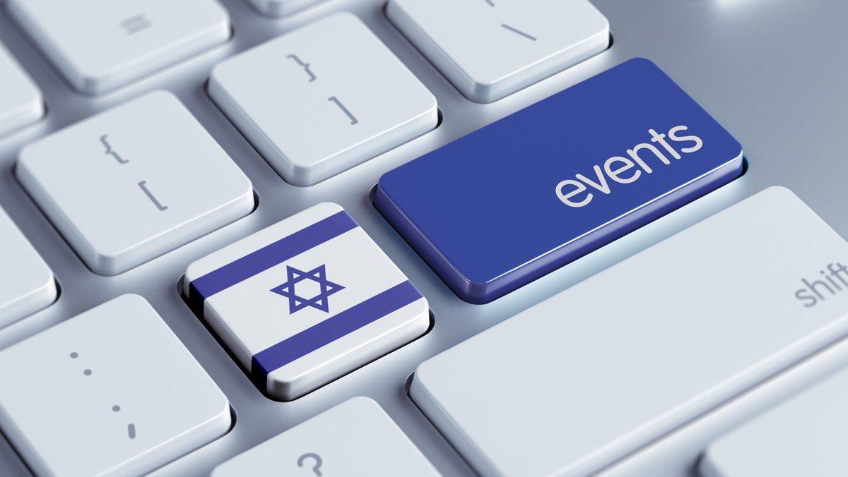 Израиль намерен собирать налоги со всех участников ICO