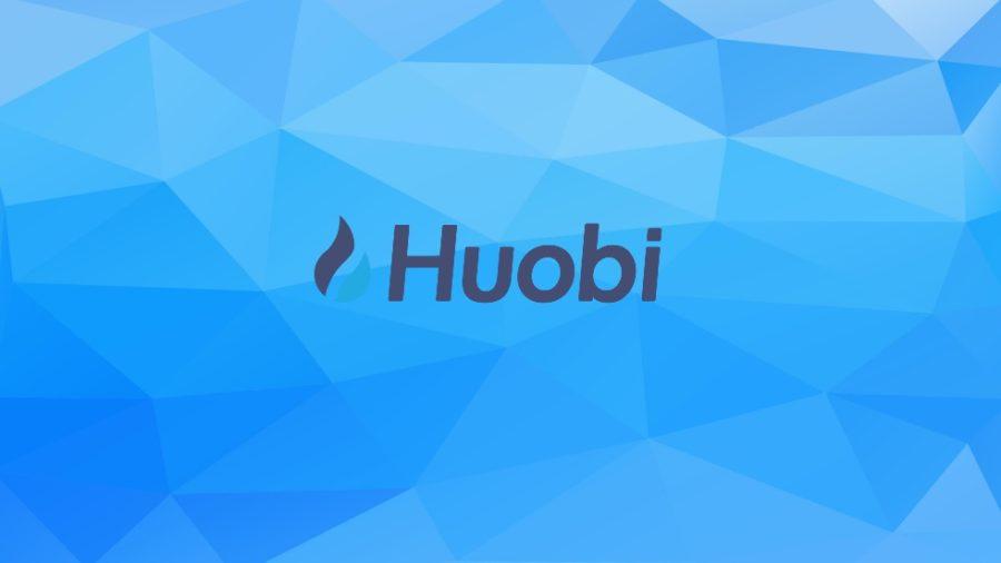 Криптообменная биржа Huobi запускает токен, но это не ICO