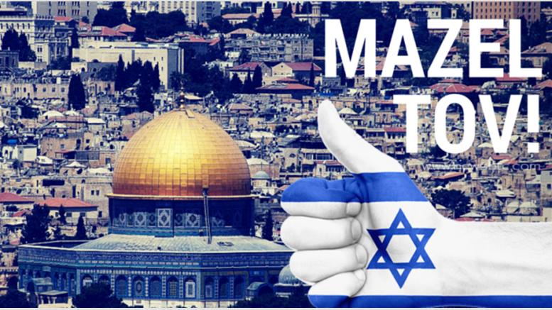 Регулирование криптовалют на примере Израиля