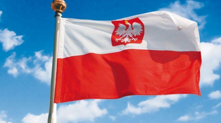 Польша вводит новые правила регулирования криптовалют