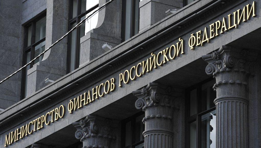 В России опубликован проект закона «О цифровых финансовых активах»
