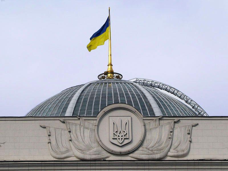 Как планируют регулировать криптовалюты в Украине?