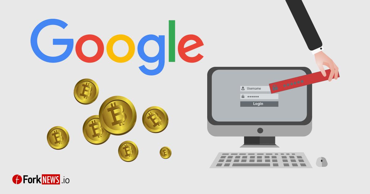 Директор по безопасности Google: о защите от интернет-злоумышленников