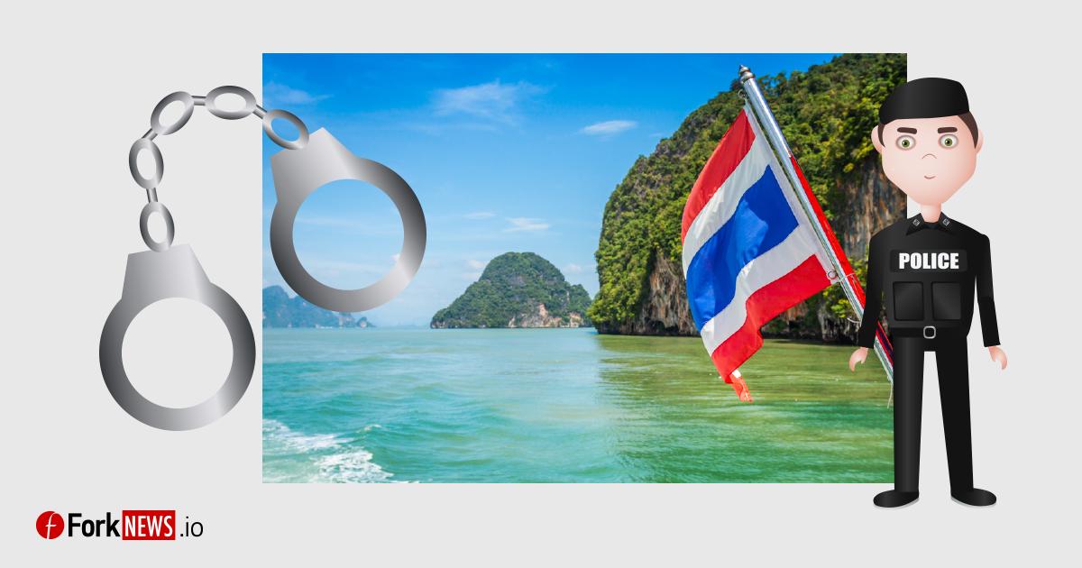 Полиция Таиланда арестовала кибермошенника из России