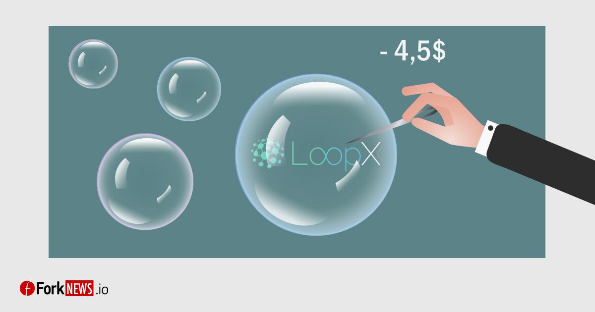 Криптостартап LoopX канул в Лету вместе с вложенными в него $4,5 млн