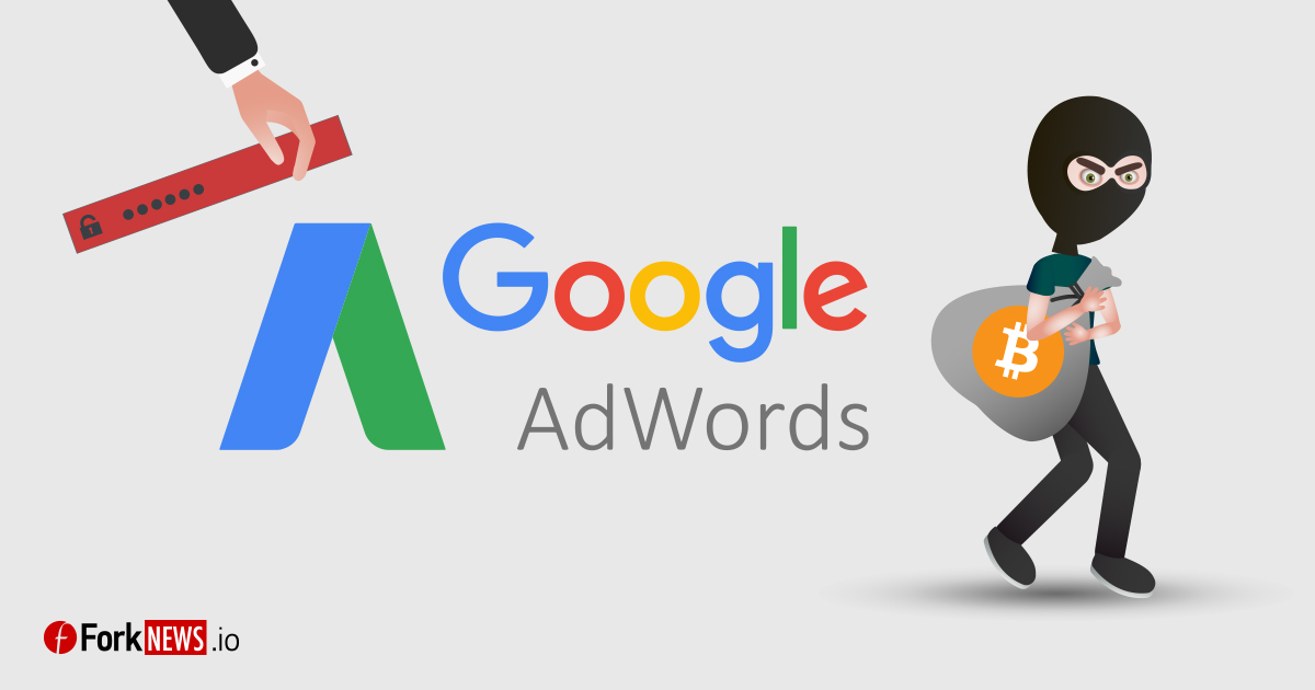 Хакеры похитили $50 млн с помощью фишинговой схемы в Google AdWords