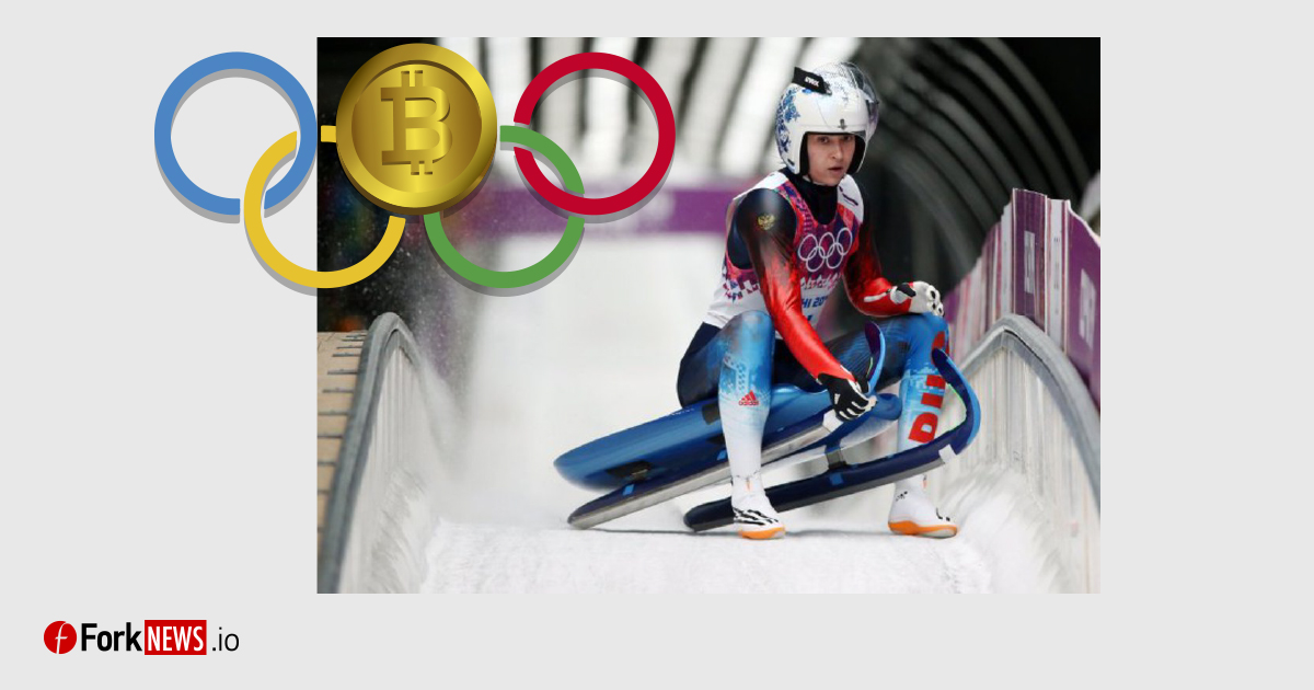 Биткойн становится участником Зимней Олимпиады