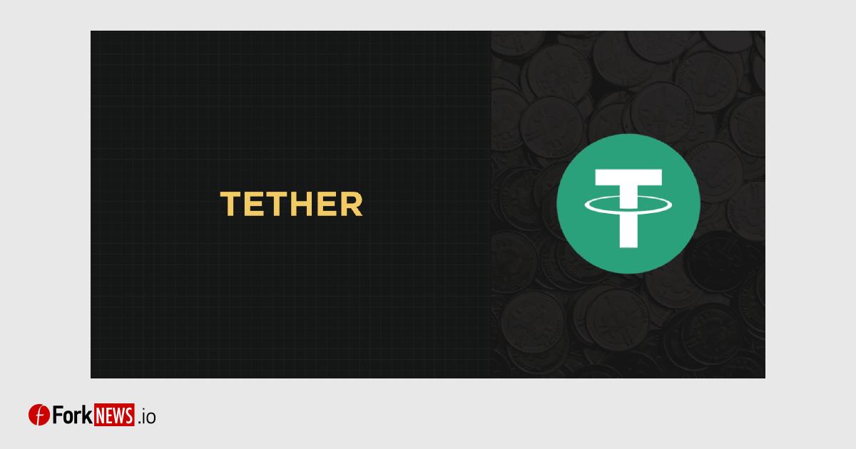 Внимание, Tether!