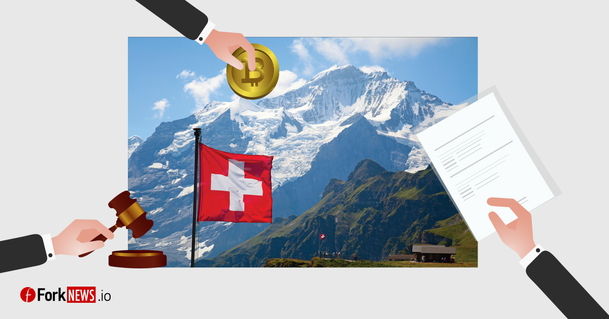 В Швейцарии опубликовали рекомендации для проведения ICO