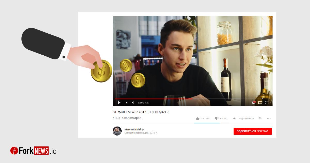 ЦБ Польши тайно платит за клеветнические видеоролики про криптовалюту