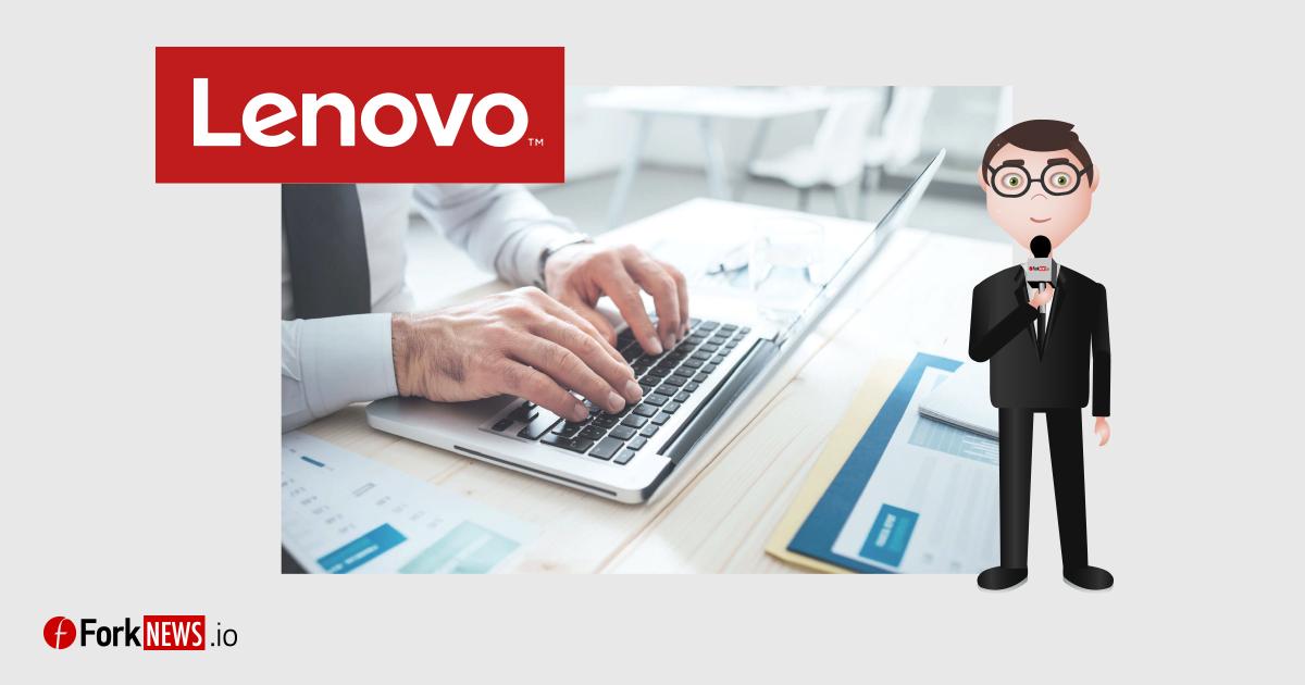 Компания Lenovo планирует использовать технологию blockchain