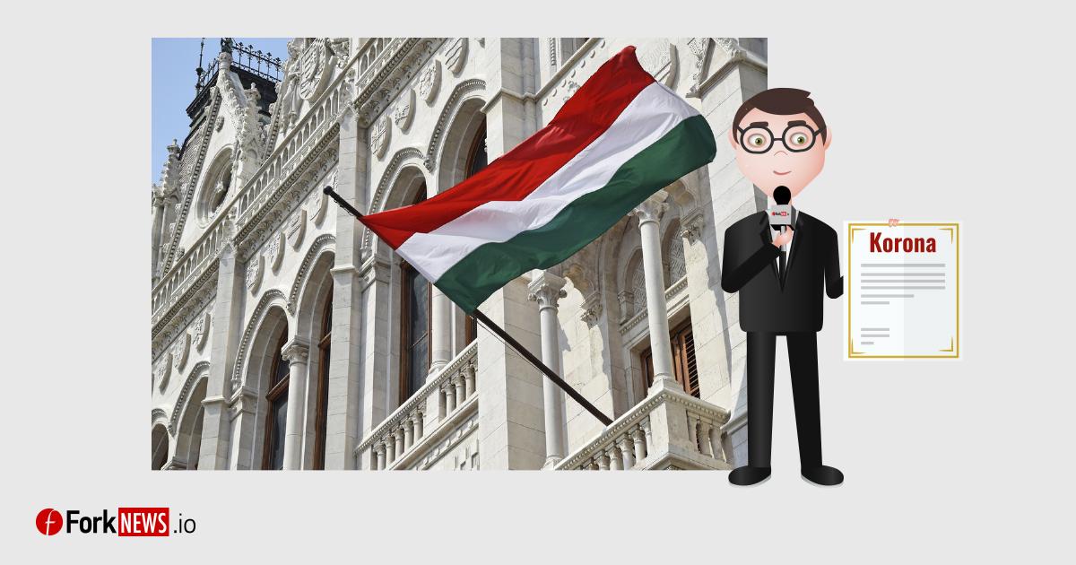 В марте Венгрия выпустит собственную криптовалюту Korona