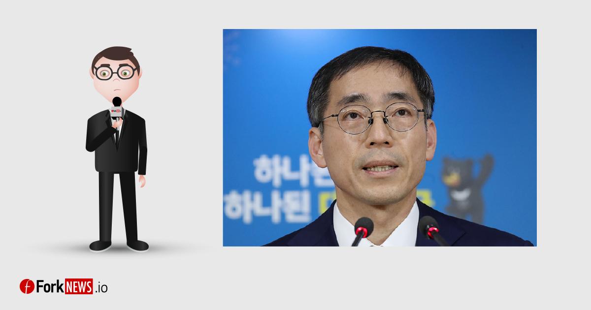 Южнокорейского чиновника, который занимался регулированием цифровых валют, нашли мертвым