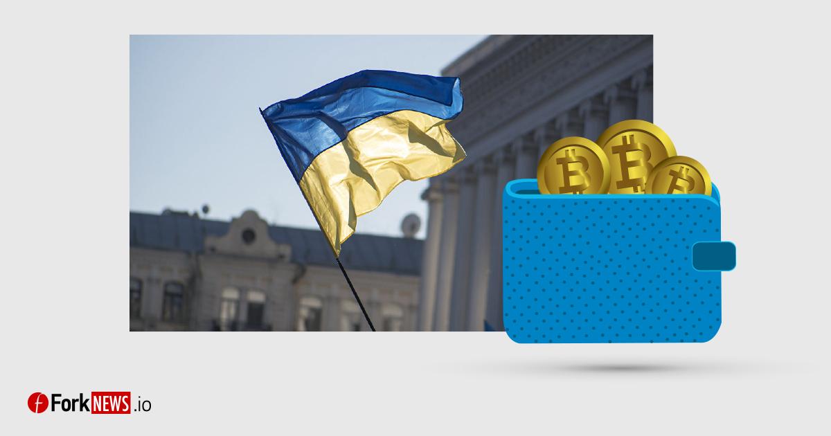 Компания Hideez Group выпустила первый украинский криптокошелек