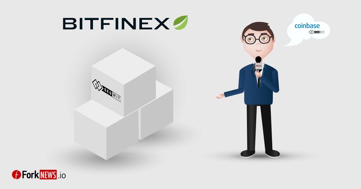Bitfinex добавила SegWit, Coinbase сделает это на следующей неделе