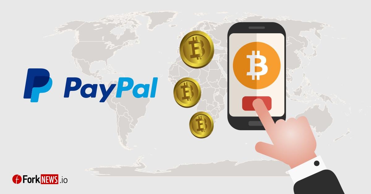 Финансовый директор PayPal считает, что bitcoin станет популярным платежным средством