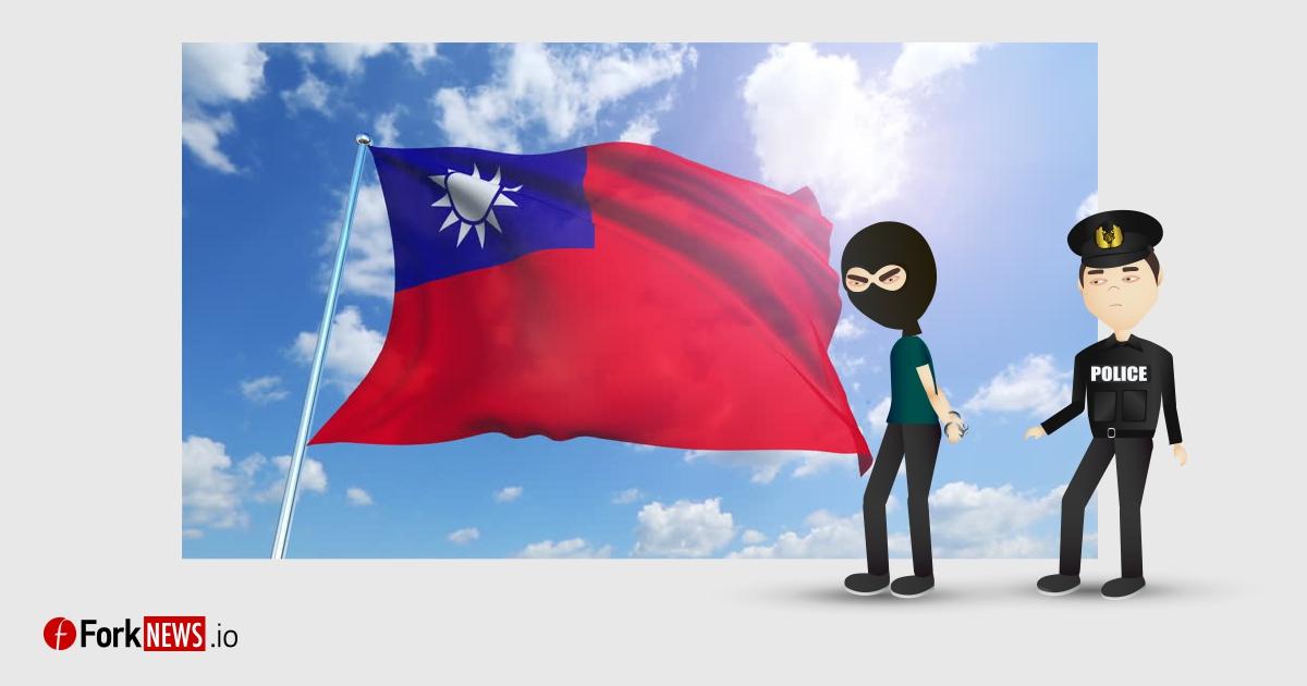 На Тайване арестовали первых биткойн-разбойников