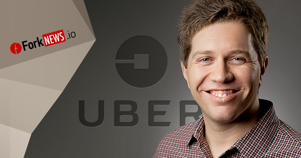 Сооснователь Uber выпускает собственную криптовалюту
