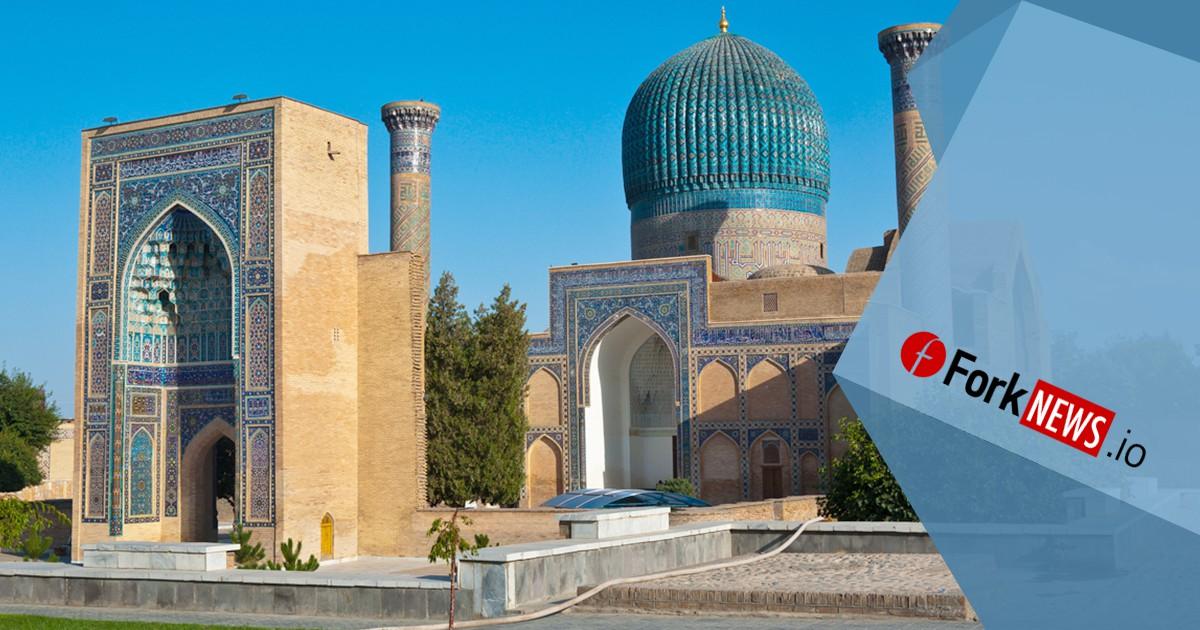 В Узбекистане планируют ввести криптовалютное регулирование