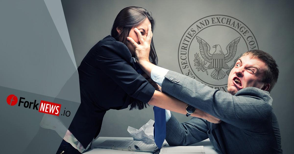 SEC вынуждает осуществлять ICO в соответствии с положением A+