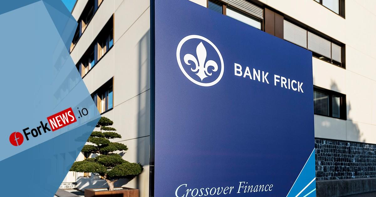Частный банк Лихтенштейна начинает торговать криптовалютой