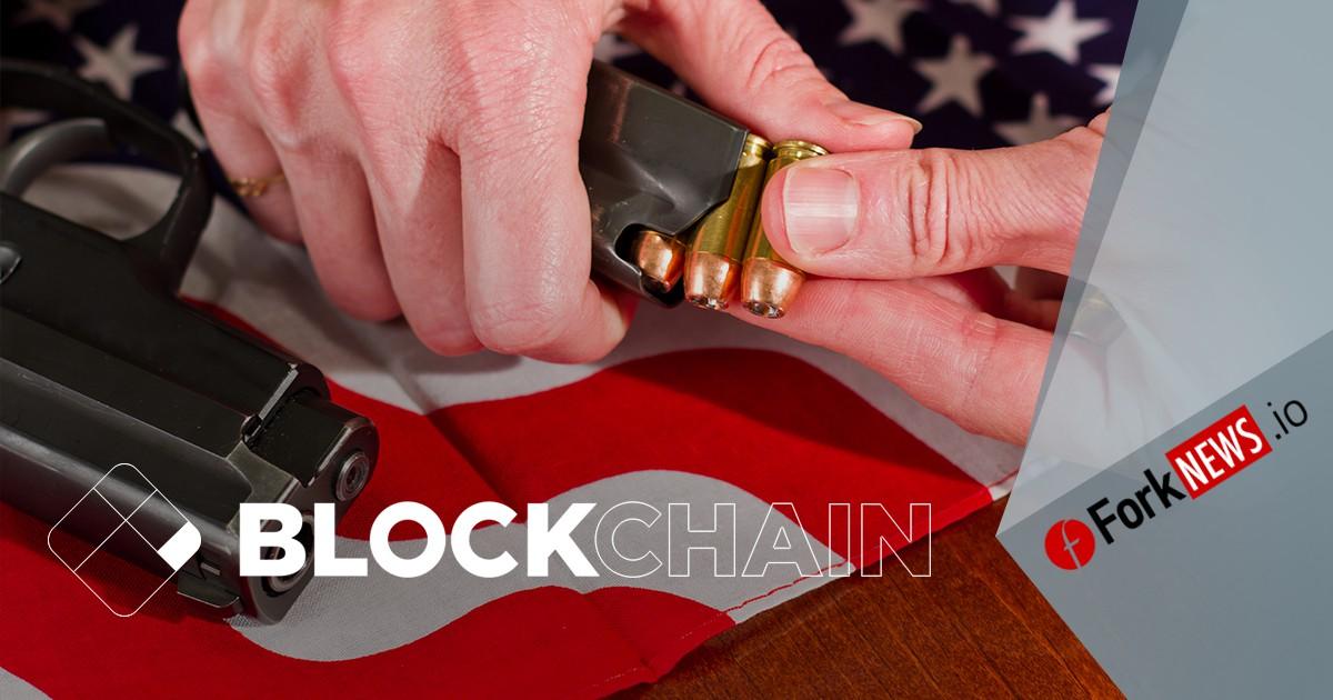 Огнестрельное оружие и blockchain