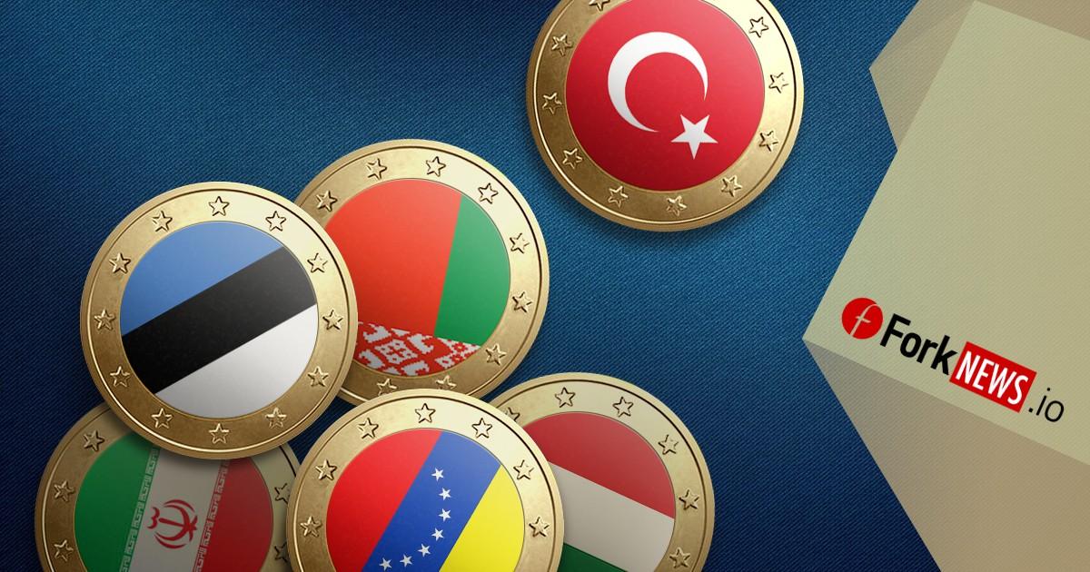 Национальные цифровые валюты: причины возникновения и перспективы