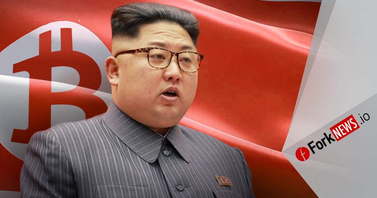 Северная Корея пытается обойти санкции США