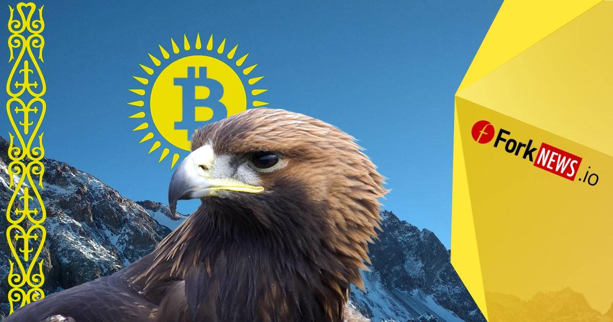 Исследование Яндекс: интерес к криптовалютам в Казахстане вырос в десятки раз