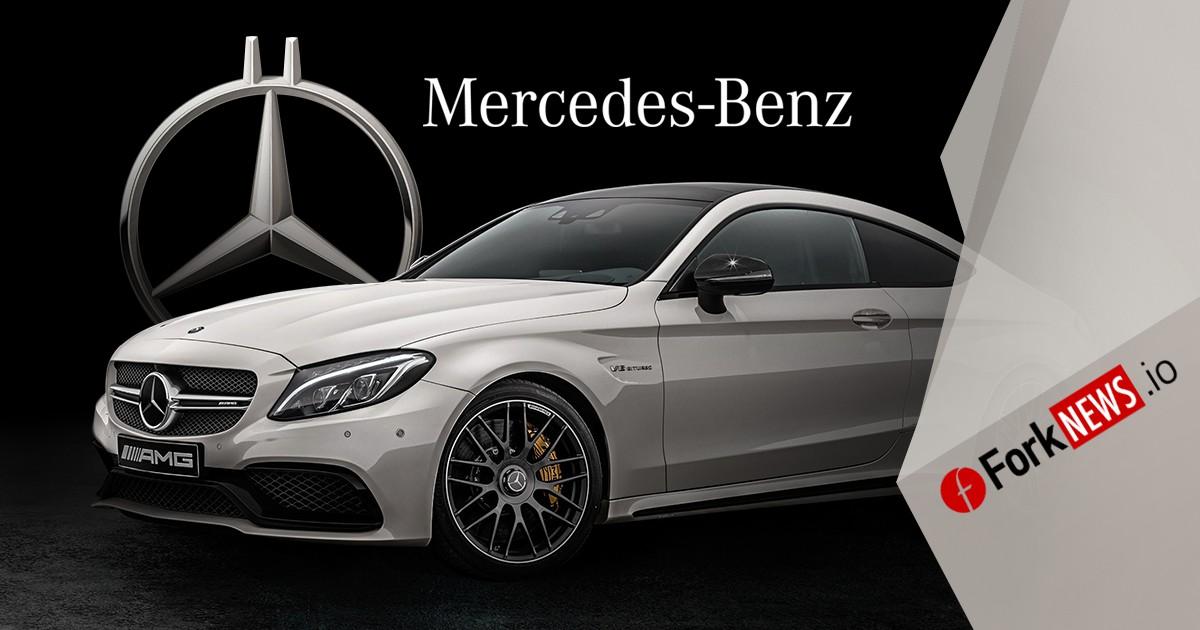 Производитель Mercedes-Benz выпустил криптовалюту для поощрения водителей