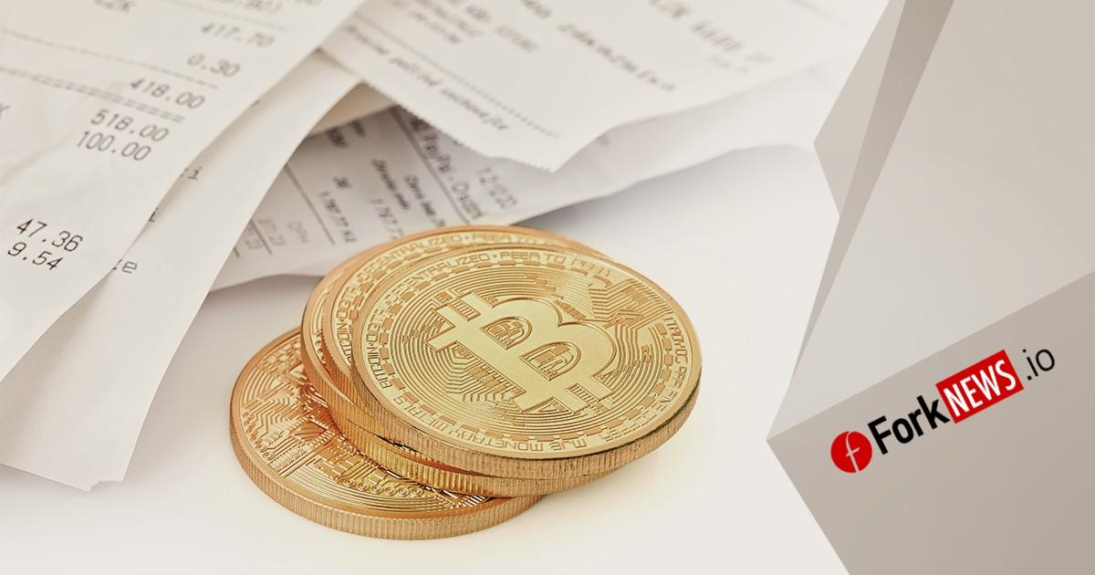 Снижение стоимости обмена и вывода криптовалюты