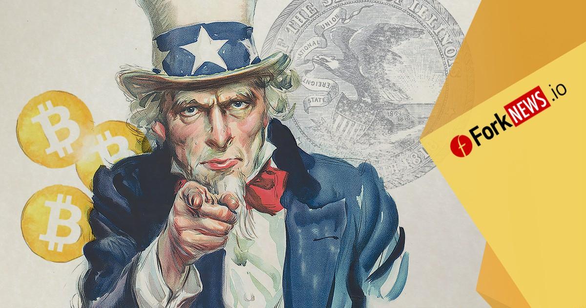 Иллинойс рассматривает возможность использования bitcoin для оплаты налогов
