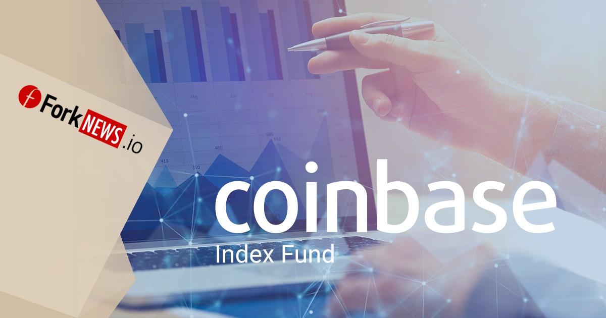 Coinbase объявила о запуске индексного фонда для криптовалют