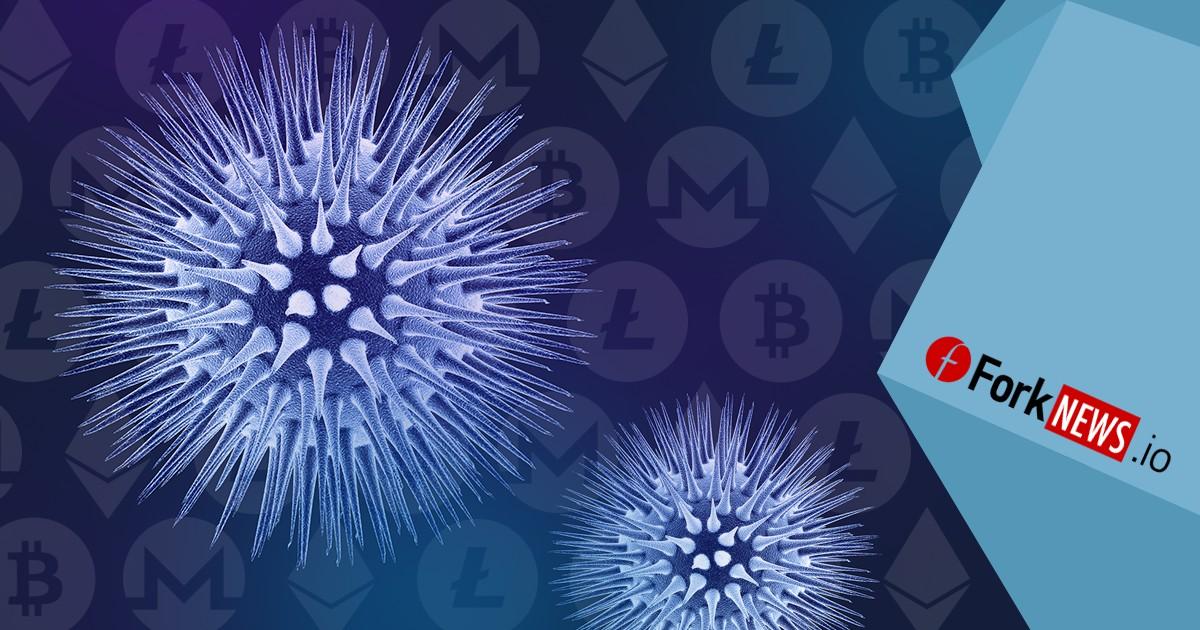 Новый вирус ворует электронные валюты при помощи замены данных в буфере обмена