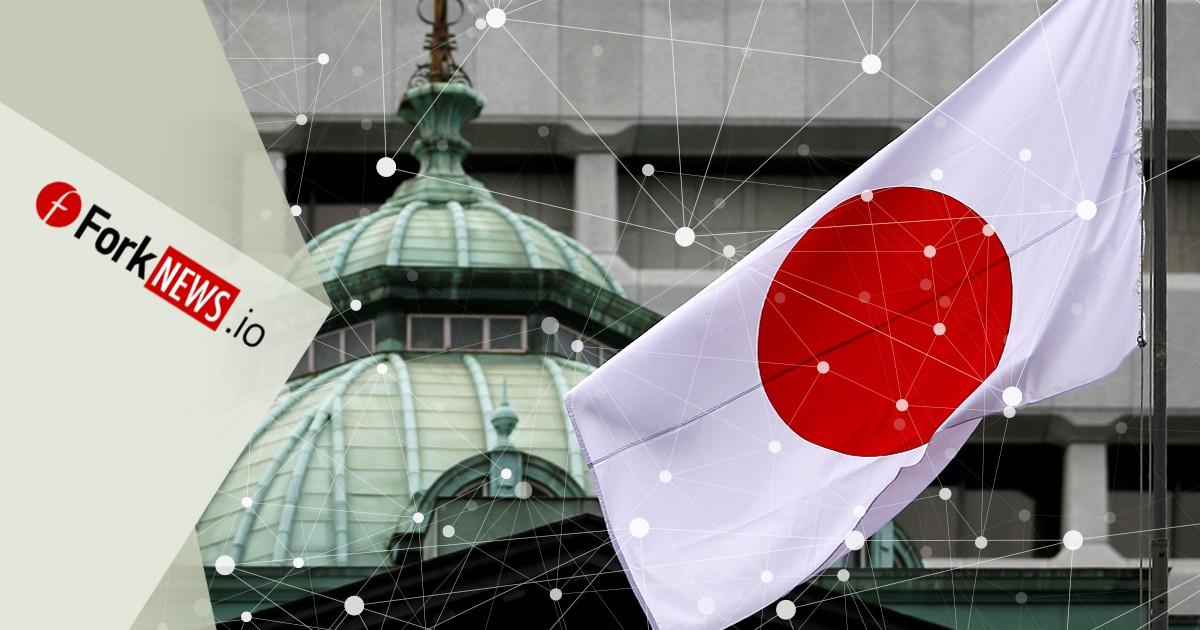 Японские банки объединяют усилия по запуску мобильного платежного приложения