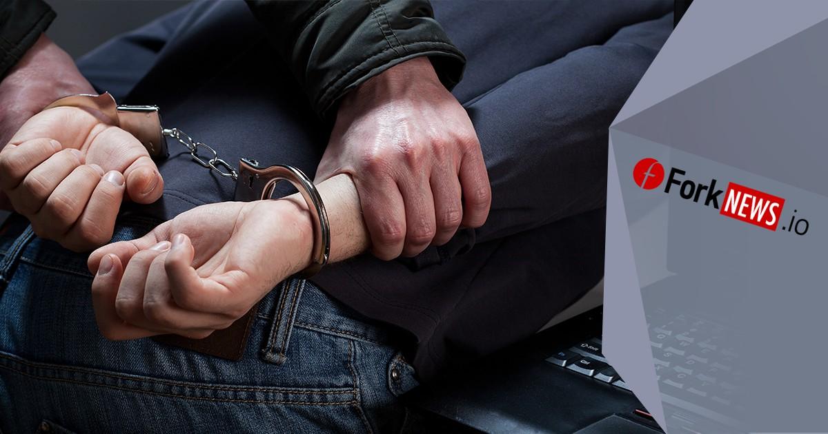 Не за биткойн-протест, но за шантаж : арестован фанат Сноудена
