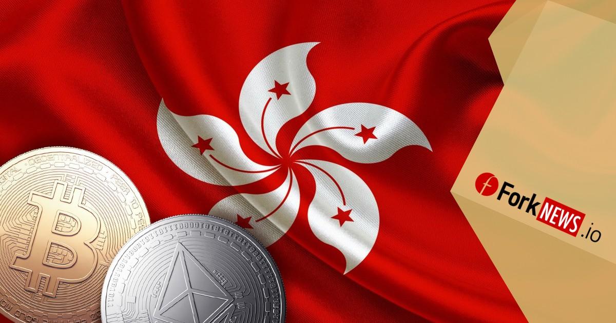 Регуляция криптовалют на примере Гонконга
