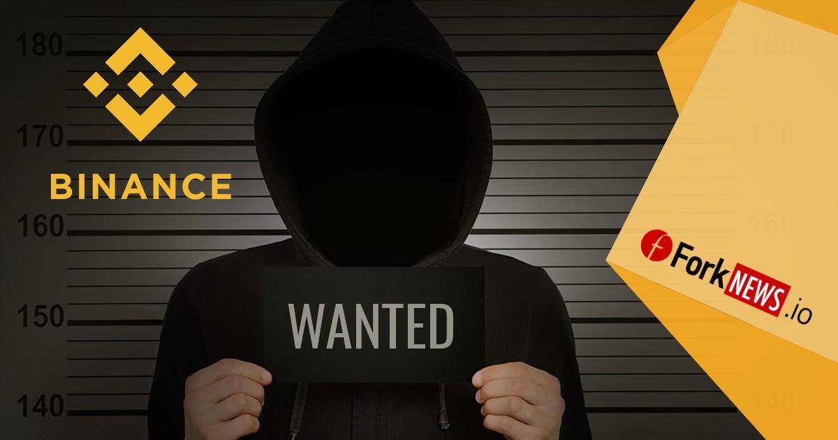 Binance заплатит $250000 за информацию о мошенниках
