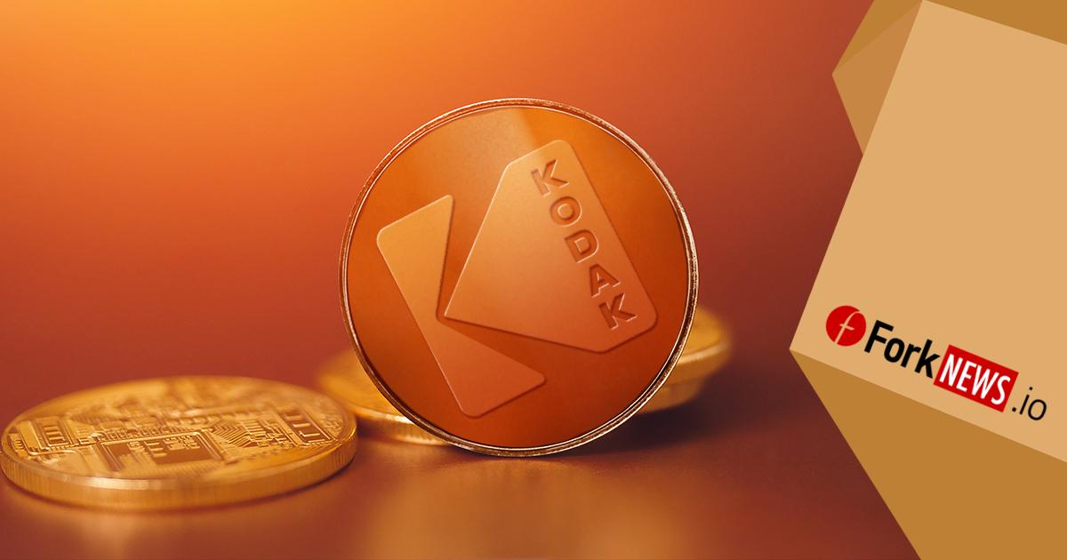 Чего ждать дальше: Kodak не определился со статусом KodakCoin